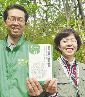 「市民の手によって守られてきた森があることを知ってほしい」と訴える尾崎さん(右)