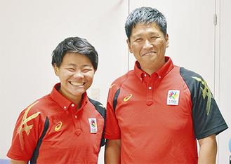 トレーナーとして選手団に帯同する山岸さん(右)と整骨院に通い金メダル獲得をめざす佐藤さん(左)