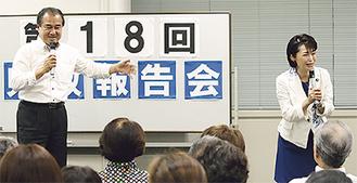 報告会を開いた桐生県議(左)と駆けつけた三原氏