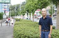 沿道美化で国交大臣賞
