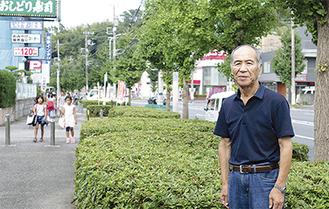 活動する鎌倉街道の沿道に立つ田代副会長