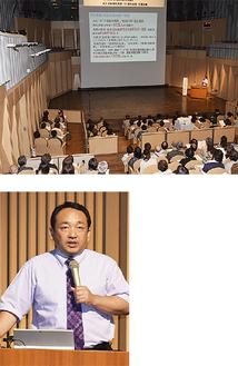 (上)会場はほぼ満席に(下)講演する村井教授