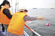 NPOが横浜港で自然葬
