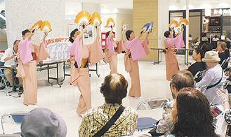 港南台香彩会の民謡舞踊