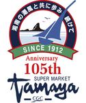 105周年記念ロゴ