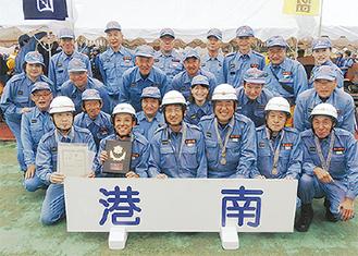 港南消防団の選手ら