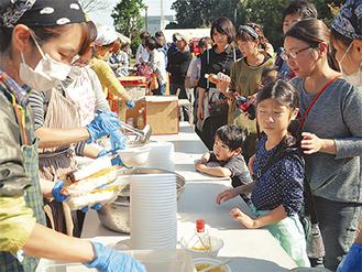 子ども連れの家族などで長蛇の列となった芋煮会