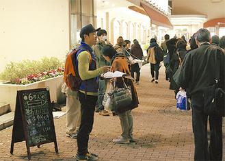 港南台駅前での署名活動=16日
