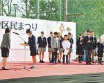 ▶児童生徒スポーツ・文化活動の表書式も