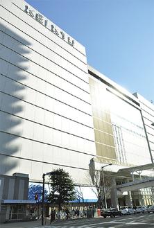 フットサルコートが開設される京急百貨店(港南区上大岡西)