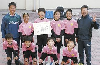 日野小選抜チーム「暁」