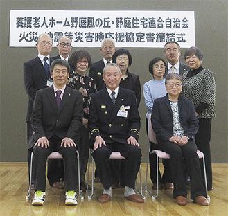 協定締結式に参加した(前列左から)齊藤施設長、秋元署長、木村会長