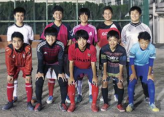 選抜大会で優勝を果たした横浜栄FCのメンバー。前列中央の3人が代表に選ばれた(左から)中辻君、平井君、木村君