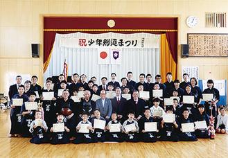 参加した剣友会のメンバー