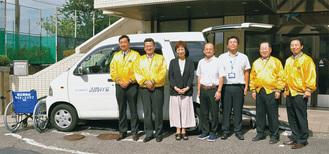 黄色ジャンバーを着た港南台LCのメンバーと訪問の家の職員