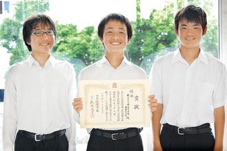 小中学校将棋団体戦・東日本大会へ駒を進めた南高附属中の(左から)板垣君、湯川君、平田君の3人