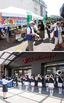 高島屋港南台店の前で行われたキャンペーン(上)演奏を披露した小坪小マーチングバンド