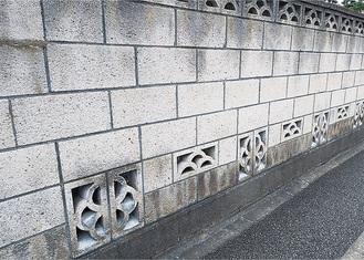 対象となるブロック塀のイメージ