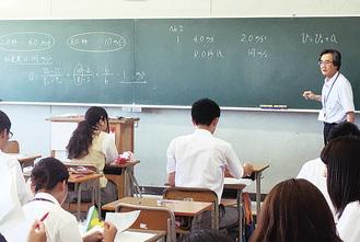 通常授業より少人数での学習指導