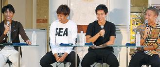 (左から)波戸さん、大津選手、遠藤選手、山中選手
