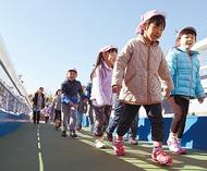 丸山台に新遊歩道開通