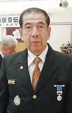 須藤さんに藍綬褒章