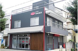 日野インター入口近く鎌倉街道沿いの事務所