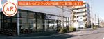 新店舗は環状3号沿い「港南台インター」そば