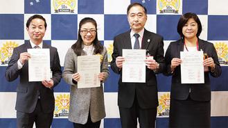 協定締結式に出席した齊藤区長(左から2人目)と区内の郵便局長ら