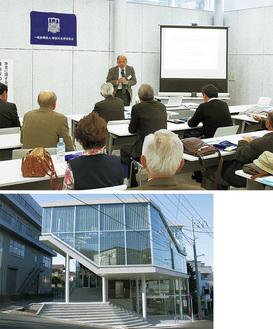 横浜の地盤について講演した荏本教授(上)完成したばかりの30号館