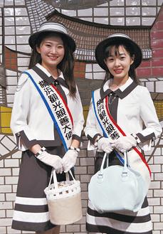 親善大使に選ばれた川内さん(左)と渡部さん(右)