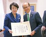 横浜市監査委員の取組に林市長より感謝状をいただきました