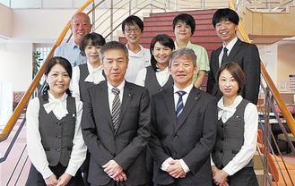 ▲経験豊富な施設長とスタッフのみなさん