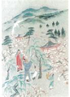父は万葉集を愛した日本画家