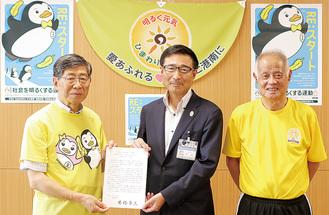 伝達式に参加した(左から)須田会長、今冨区長、藤田会長