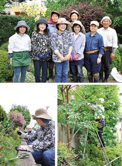 見ごろを迎えたヤマユリをバックに笑顔を見せるメンバー(上の写真)。メンバーが手塩にかけて草花を育てている花壇(左下の写真)。樹木の剪定も行う(右下の写真)