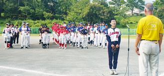 出場チームを代表して選手宣誓をした若葉レモンズの成田さん