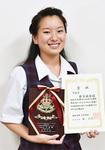 上永谷中学校の金子璃珠さん