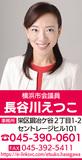 横浜にカジノは必要?意見交換会開催します