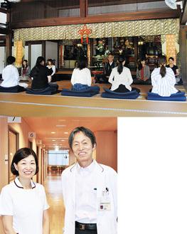 過去の坐禅会(上)井上副院長と助産師の竹村さん