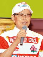 市長、IR誘致を表明大プロジェクトの実現へ