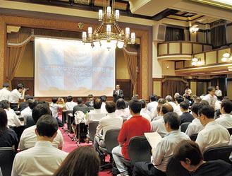 初会合には約150人が集まった