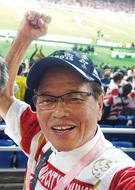 ラグビー効果絶大、横浜の魅力発信次なるビッグプロジェクトに期待