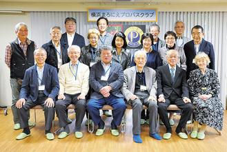 同クラブのメンバー(10月15日の定例会参加者)