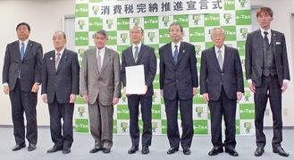宣言式に出席した税務6団体の代表と小坂税務署長(中央)