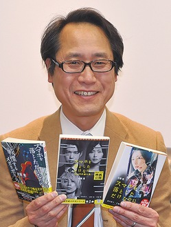 著書を手に志駕さん。ニッポン放送の元ラジオ番組ディレクターという異色の経歴を持つ