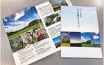 デザインを刷新したガイドブック