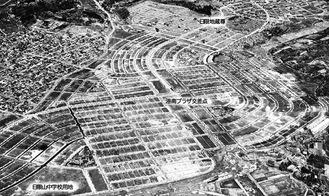 昭和40年代のひぎり地区(提供写真)