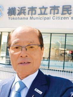 横浜市民病院の新病棟を視察医療体制を確認
