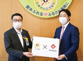 連携協定を結んだ今冨区長(左)と矢野代表取締役(右)